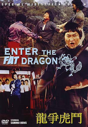 Enter the Fat Dragon Cover